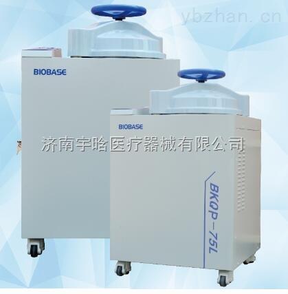 BKQ-B75II-博科立式高壓蒸汽滅菌器