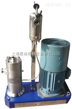 GRS2000-高速高剪切乳化机