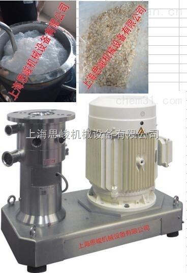 GRS2000/4-二甲基硅油乳化機