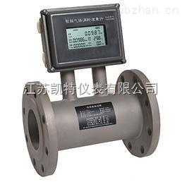 LWQ氣體渦輪流量計生產廠家