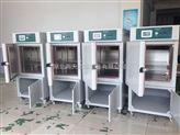武汉高温老化試驗箱生产厂家
