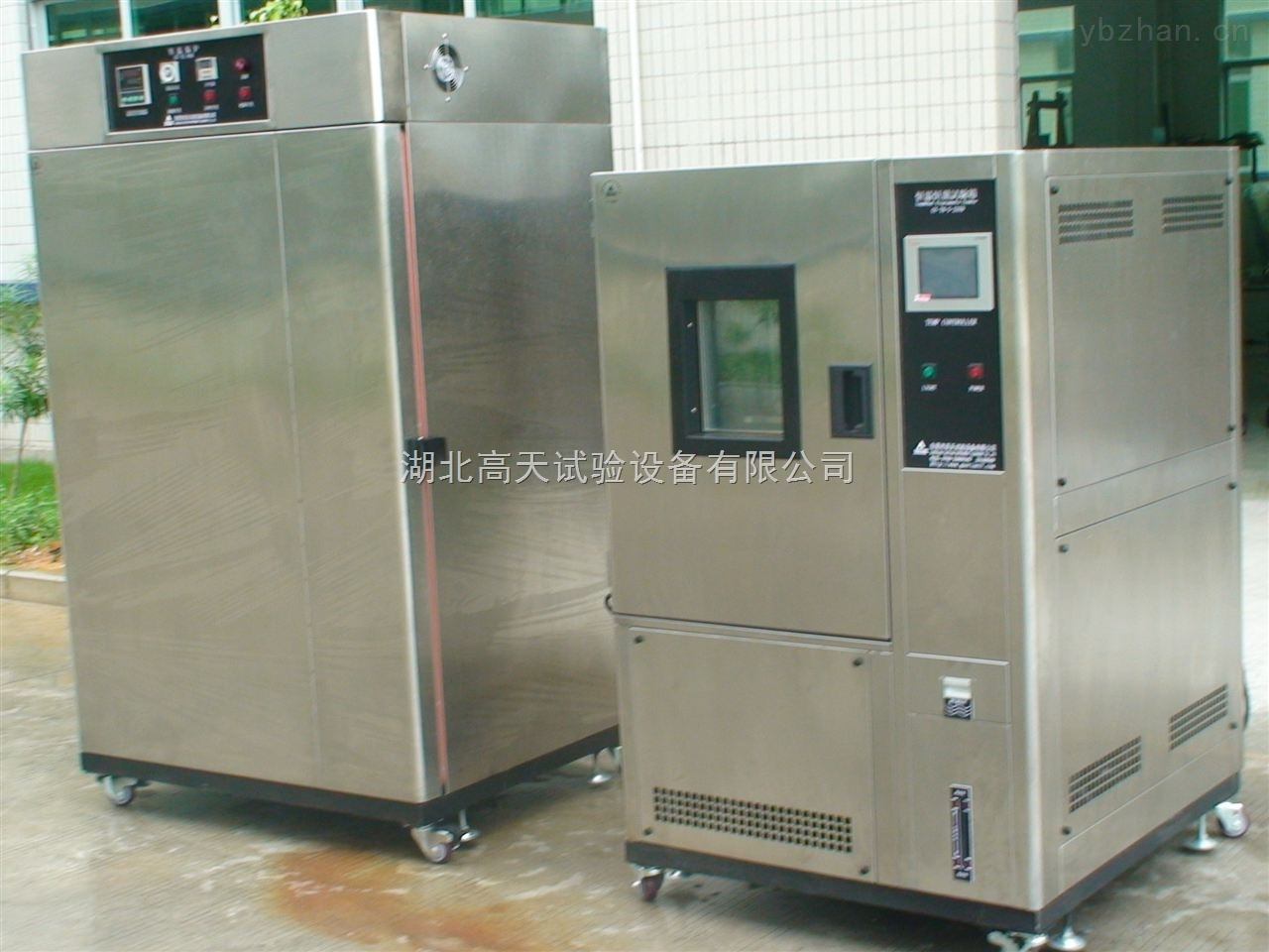 高温干燥箱厂家  武汉高温老化箱