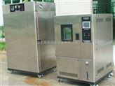 高温干燥箱  湖北厂家高温老化箱