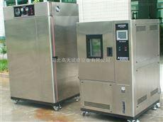 GT-TK-137高温干燥箱厂家  武汉高温老化箱