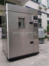 GT-TC-64湖北厂家冷热冲击箱  高低温冲击测试箱