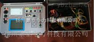 高压开关动态特性测试仪设备型号