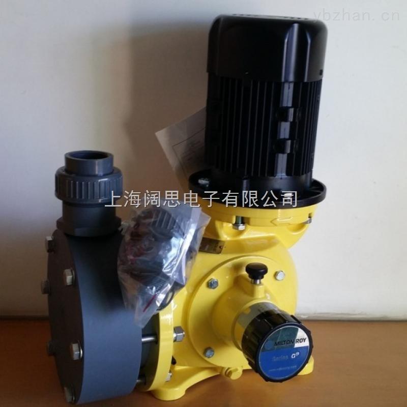 原装正品/美国LMI米顿罗GM系列可变频机械隔膜计量泵/药剂投加泵