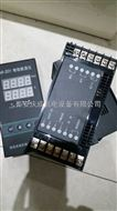 ZHG-1600电动执行器ZSYJ-6100,XM-701智能数显仪XM-201