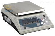 230*300mm電子計重桌秤