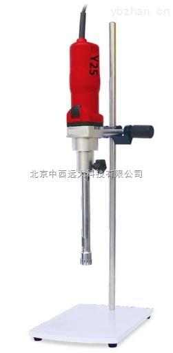 M273154-高剪切分散均質機/攪拌器/乳化機 型號:Y25/M192941 庫號:M192941