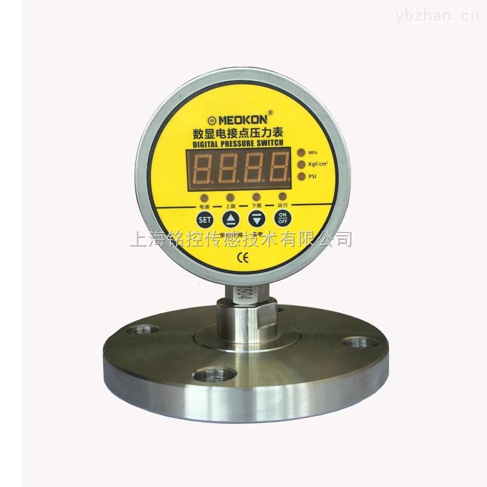 MD-S925EP-上海铭控卫生型隔膜数显电接点压力表MD-S925EP
