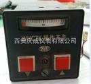 YX-150電接點真空壓力表YX-100B-FZ,J-FY2內熱式蒸汽發生器