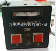 TKZM-06脉冲控制仪TKZM-III-40,PTP-Ⅲ烟尘烟气测试仪