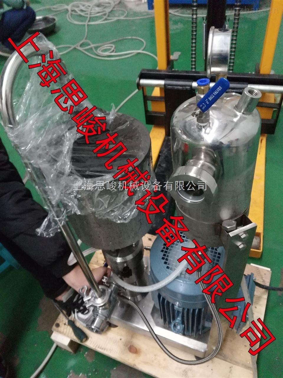 GMD2000/4-石墨改性機油研磨分散機