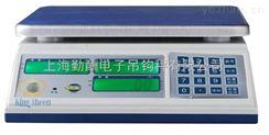 ACS-AHL電子計數桌秤