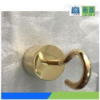 5公斤黄铜砝码|带钩5千克黄铜砝码