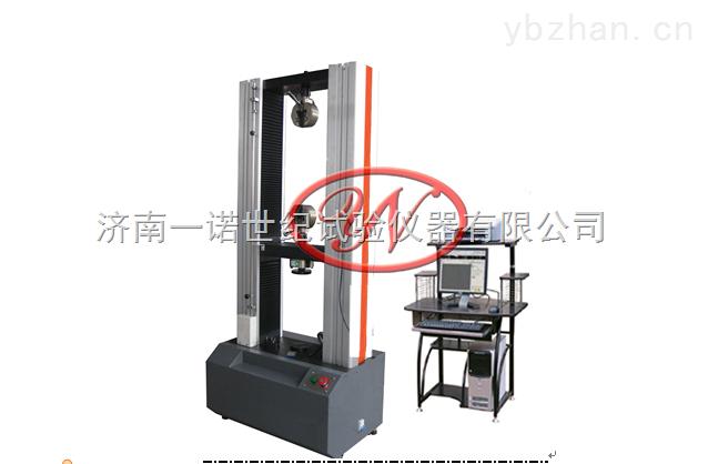 电子式牛皮纸包装袋拉力试验机生产商