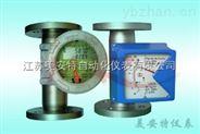 LZ系列金屬管浮子流量計大液晶顯示型