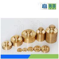 25公斤黄铜砝码|25kg锁形铜质砝码|25千克黄铜带钩子砝码