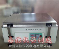SHA-A大容量水浴振荡器
