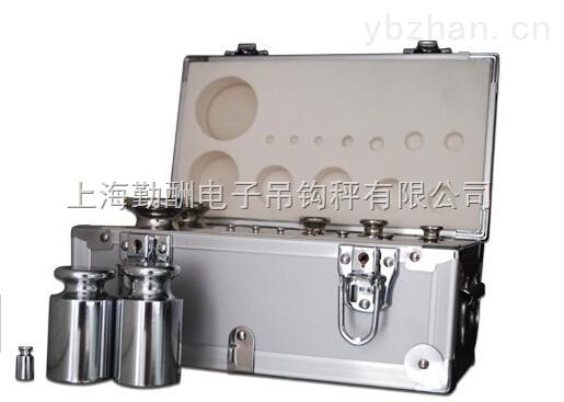 上海專配天平不銹鋼砝碼