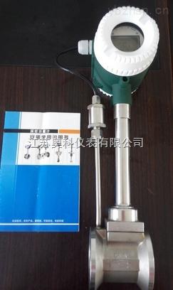 蒸汽流量計-計量局指定品牌