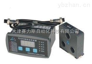 DJB测音压力传感器