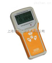 NT6106 型辐射剂量率仪