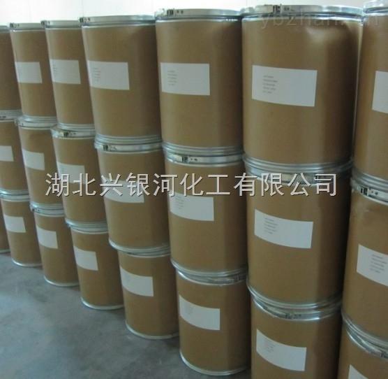 枸橼酸喷托维林原料药生产厂家