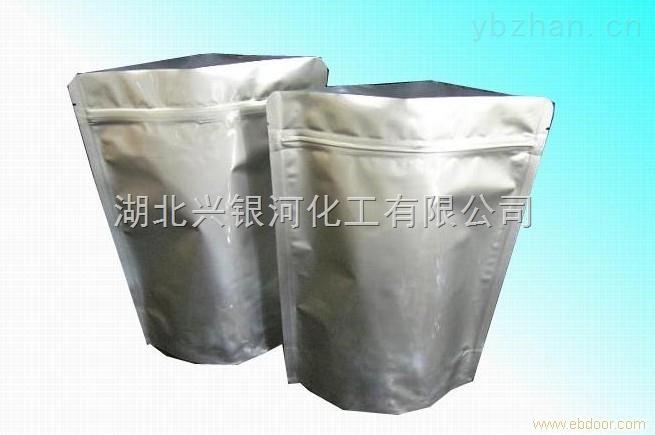 醋酸氟轻松原料药生产厂家