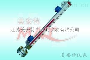 UHZ系列-标准高温高压型磁翻板液位计选型