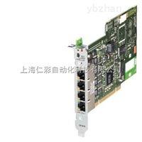 6ES7 315-2AG10-0AB0 CPU315-2DP, 128K内存