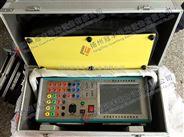 KJ660型继电器保护综合测试仪厂家|价格