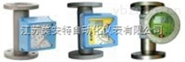 LZ系列金属管浮子流量计--厂家