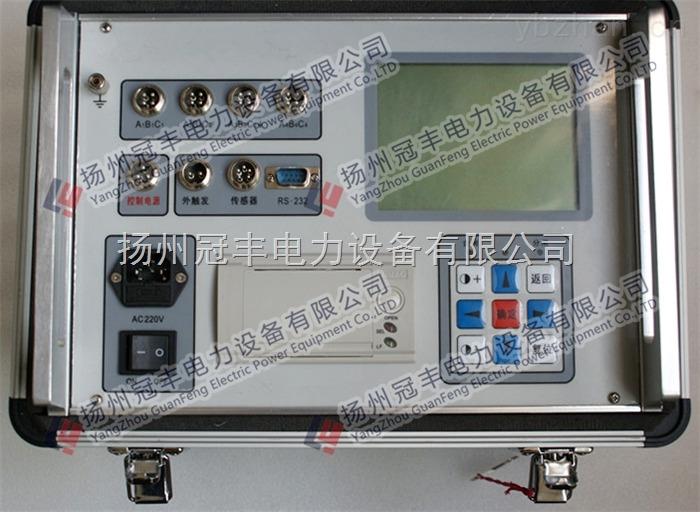 揚州高壓開關機械特性測試儀供應商