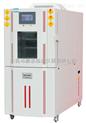 高低温湿热老化試驗箱生产厂家