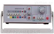 电视信号发生器.