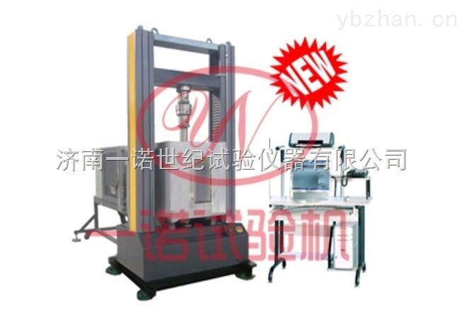 专业生产沥青混合料高低温拉伸弯曲试验机