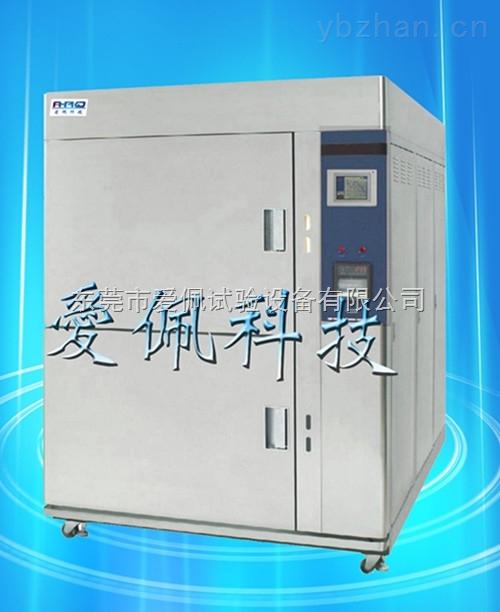 304镜面不锈钢板高低温冲击试验箱/不锈钢冷热冲击试验箱