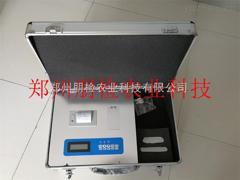 潍坊昌邑热销PJ-FSY生姜专用肥料总养分检测仪