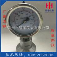 隔膜压力表(正品)