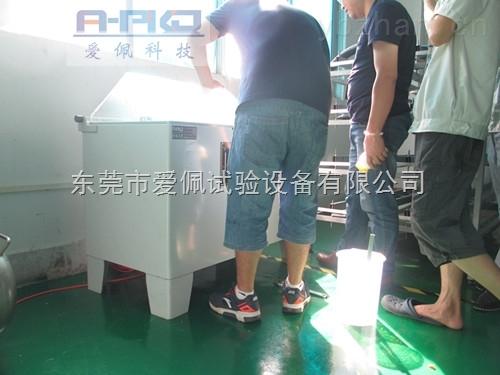 复合盐雾试验箱机械设备/中山可程式盐雾试验箱