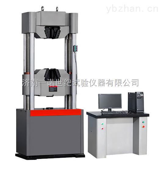 微机控制电液伺服液压万能试验机现货厂家