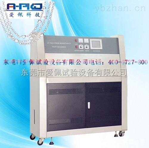 产品库 实验仪器 试验箱 老化箱 紫外线老化测试设备/紫外线老化试验