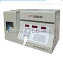 碳氫分析儀
