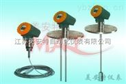高频固定法兰式雷达液位计厂家直销