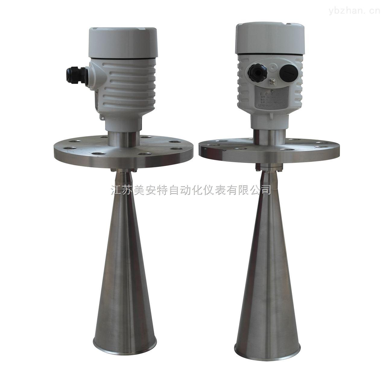 MATLD系列-高品質智能型雷達液位計生產廠家