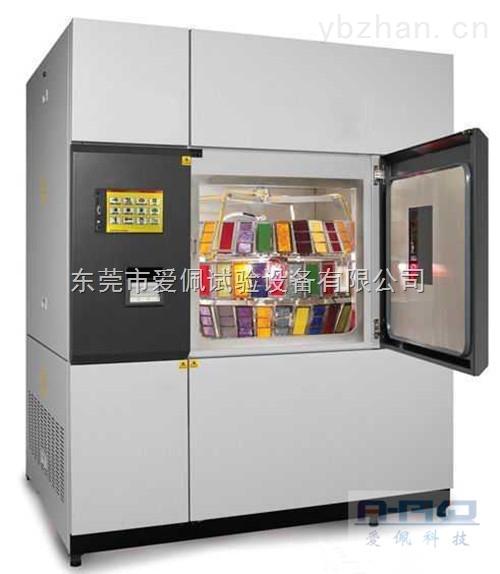 氙燈試驗箱(水冷)主要技術指標/水冷氙燈老化試驗箱