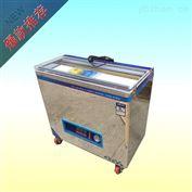 ZH-ZKJ米砖真空包装机