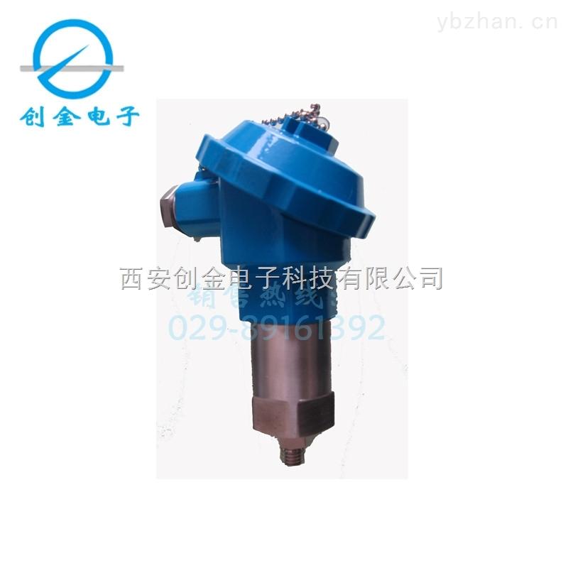 CJBPZ-一體化防爆振動傳感器